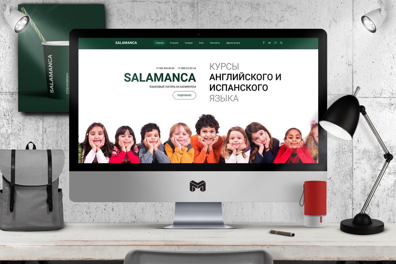 Разработка Сайта Для Школы По Изучению 🇬🇧 И 🇪🇸 Языков