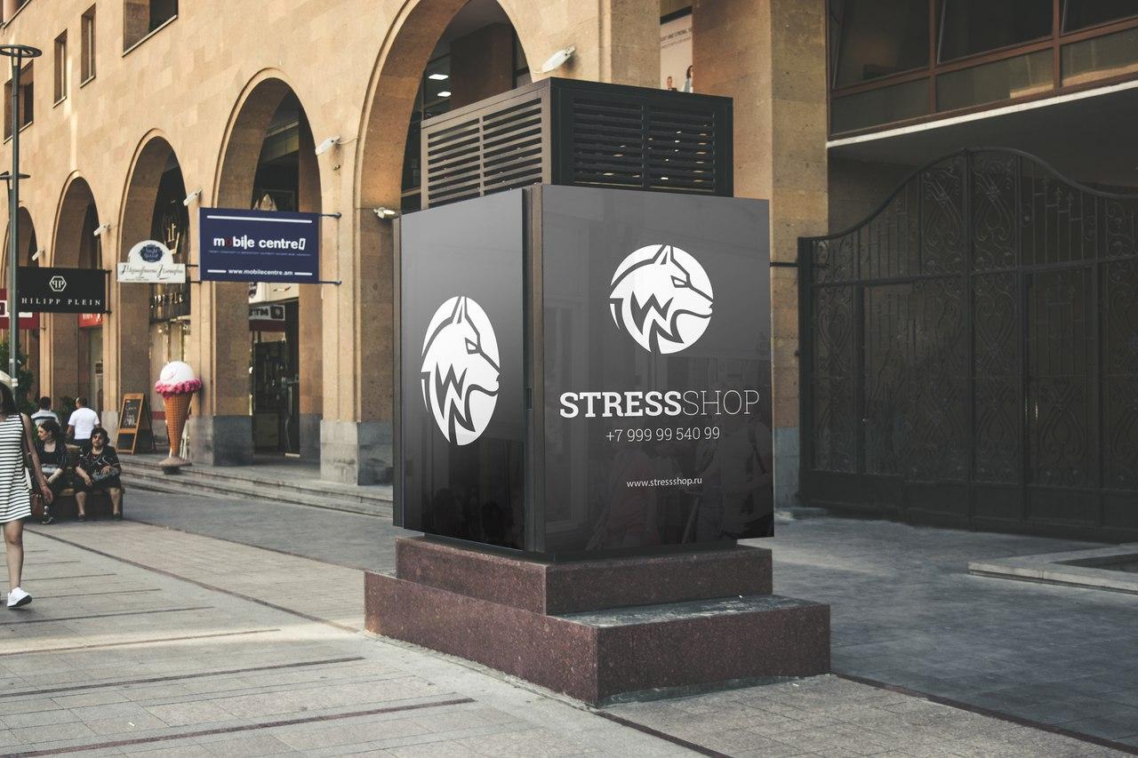 Разработка Интернет-Магазина Велосипедных Запчастей STRESSHOP