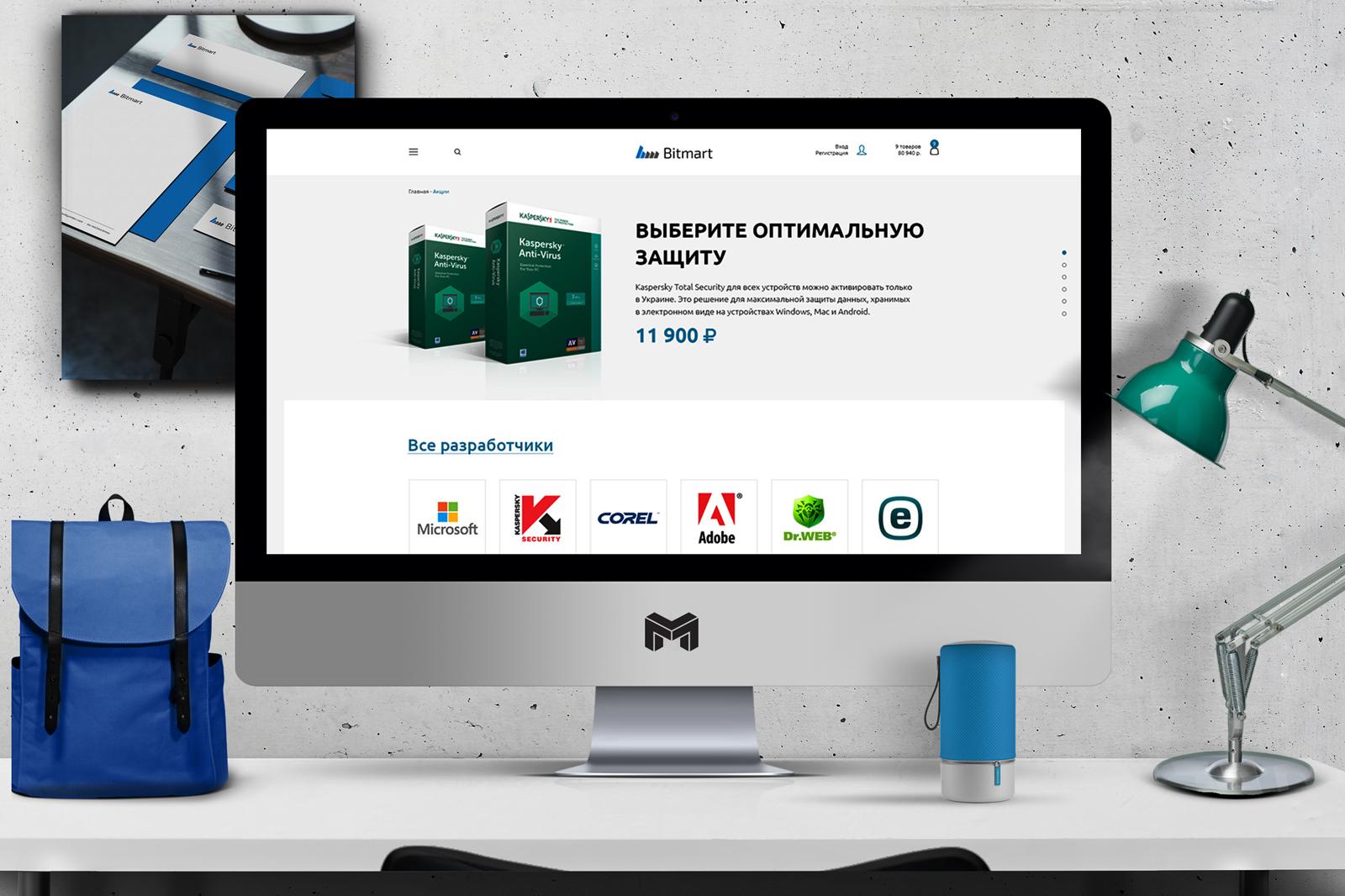 Разработка Интернет-Магазина Для Продажи Цифровых Товаров