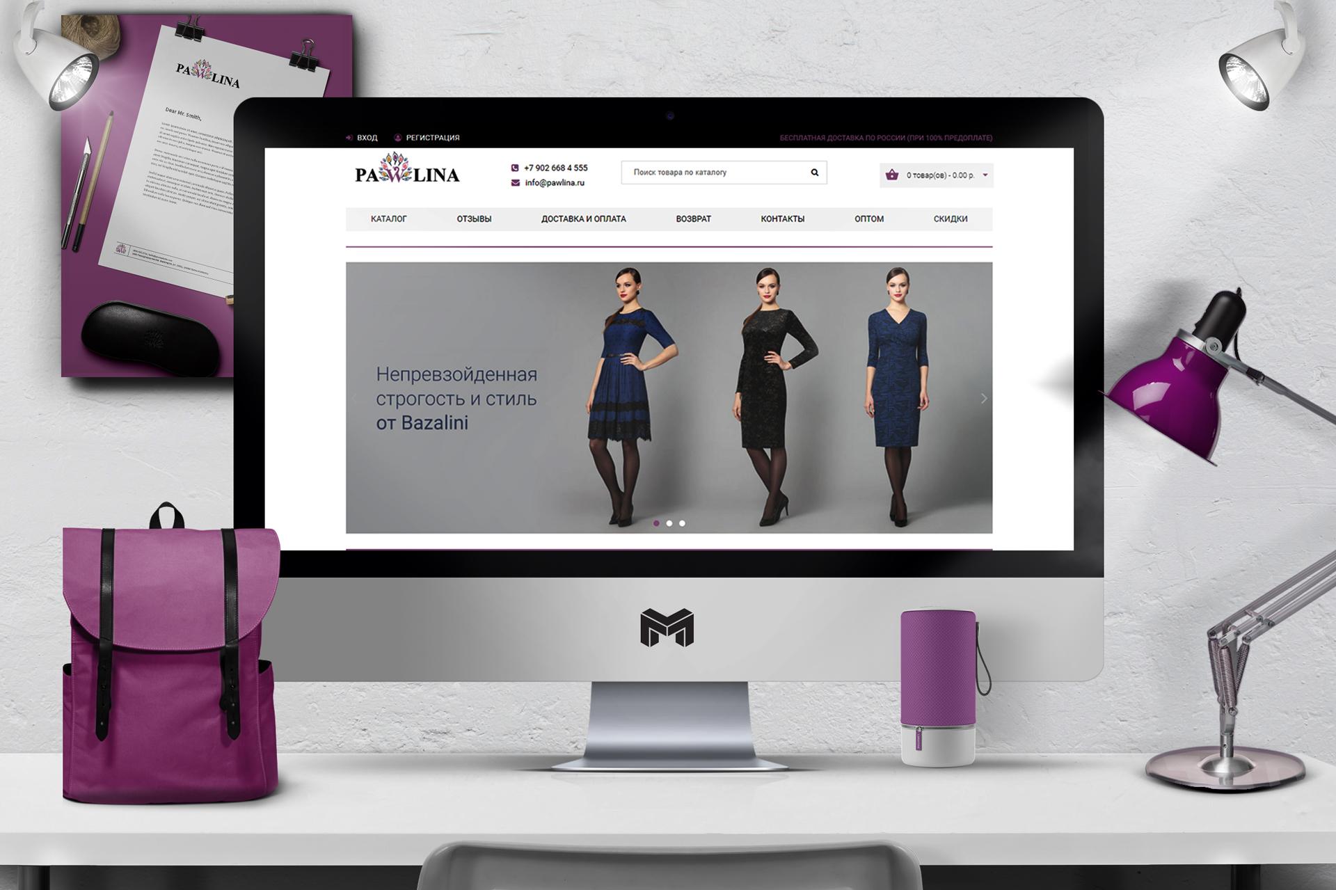 Разработка Интернет-Магазина Женской Одежды
