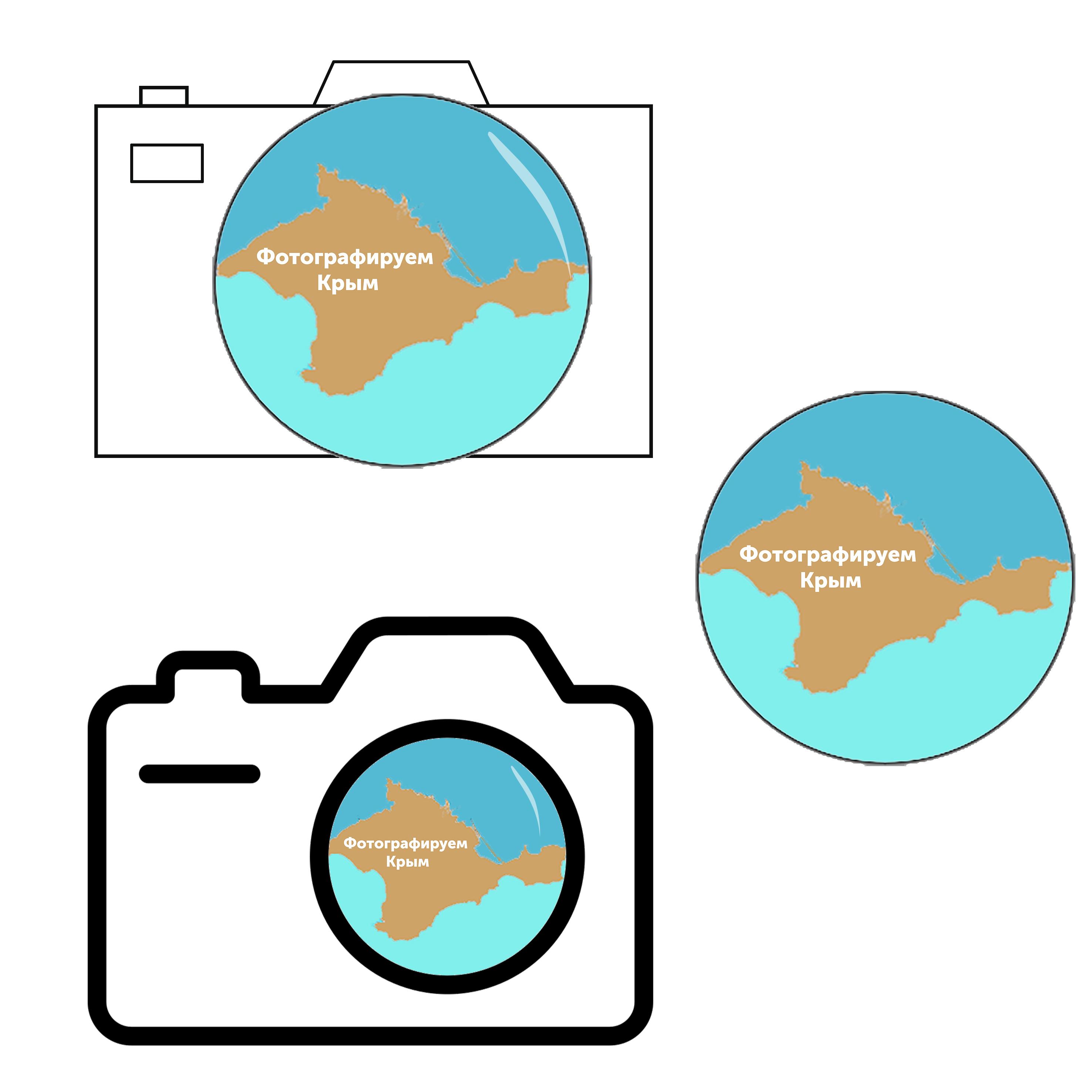 ЛОГОТИП + фирменный стиль фотоконкурса ФОТОГРАФИРУЕМ КРЫМ фото f_8785c064505e390b.jpg