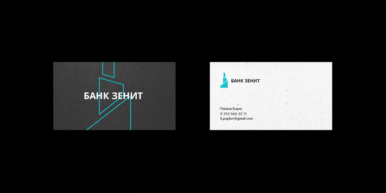 Разработка логотипа для Банка ЗЕНИТ фото f_1215b473312ca9f5.png