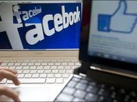 Реклама в facebook (фейсбук) и instagram