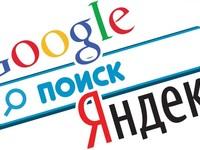Перенос кампании с директа в гугл.