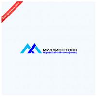 Миллион тонн vectorization