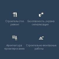Иконки для категорий интернет-магазина