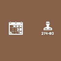 Иконки для строительной фирмы