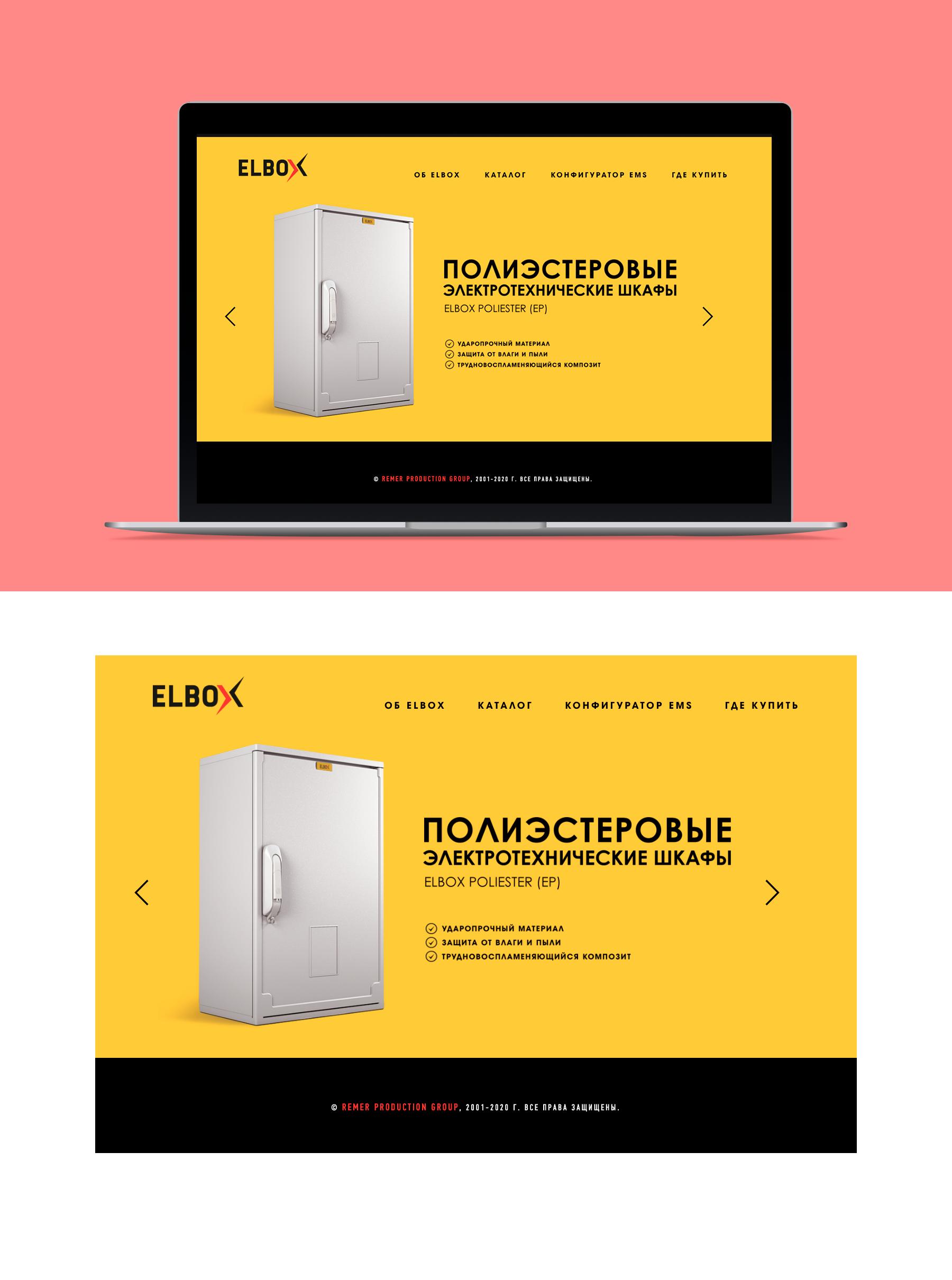 elbox.ru