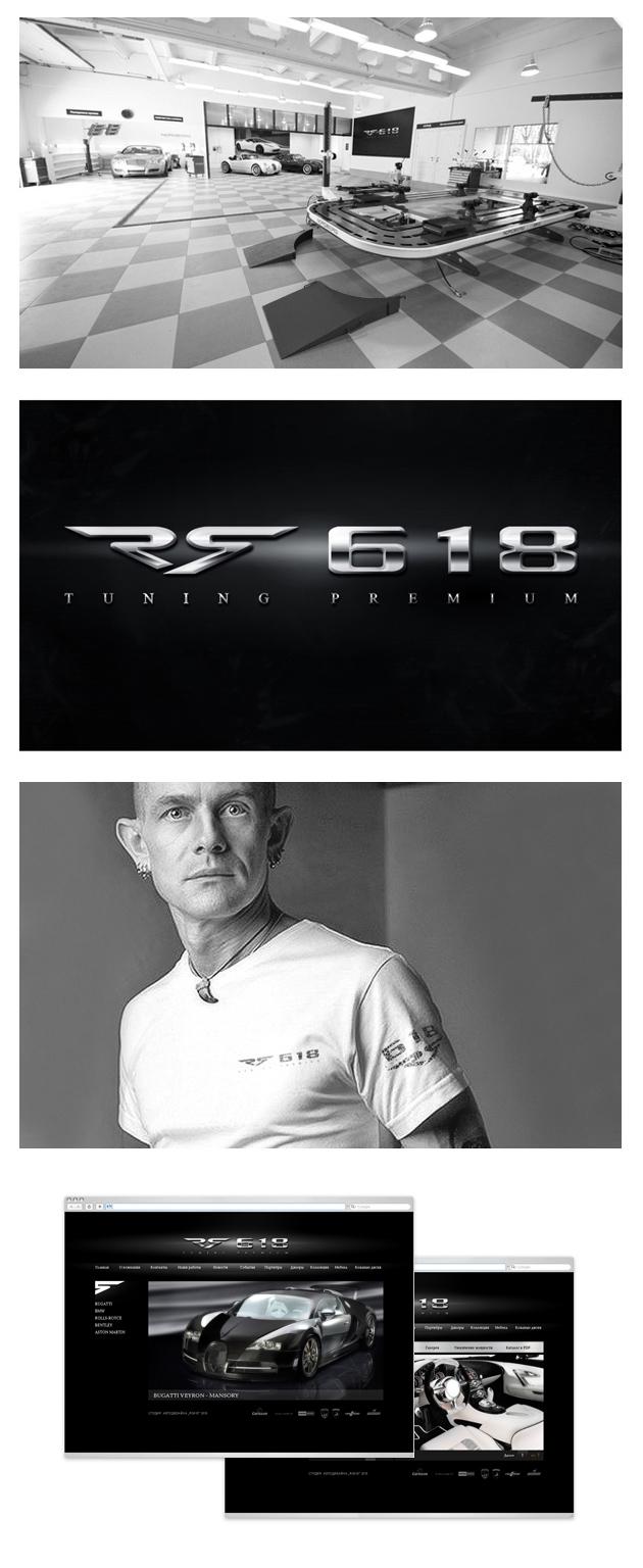 RS618.ru