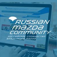 rusmazda.com