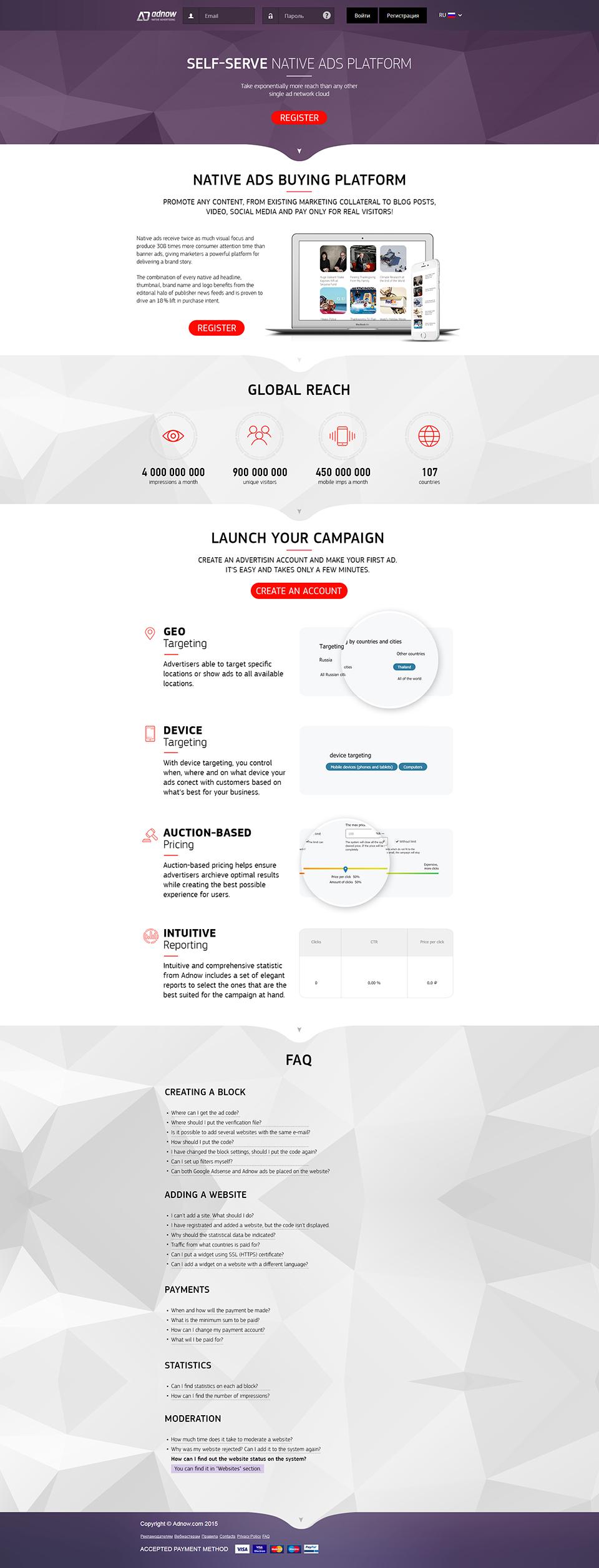 Adnow | Тизерная рекламная сеть