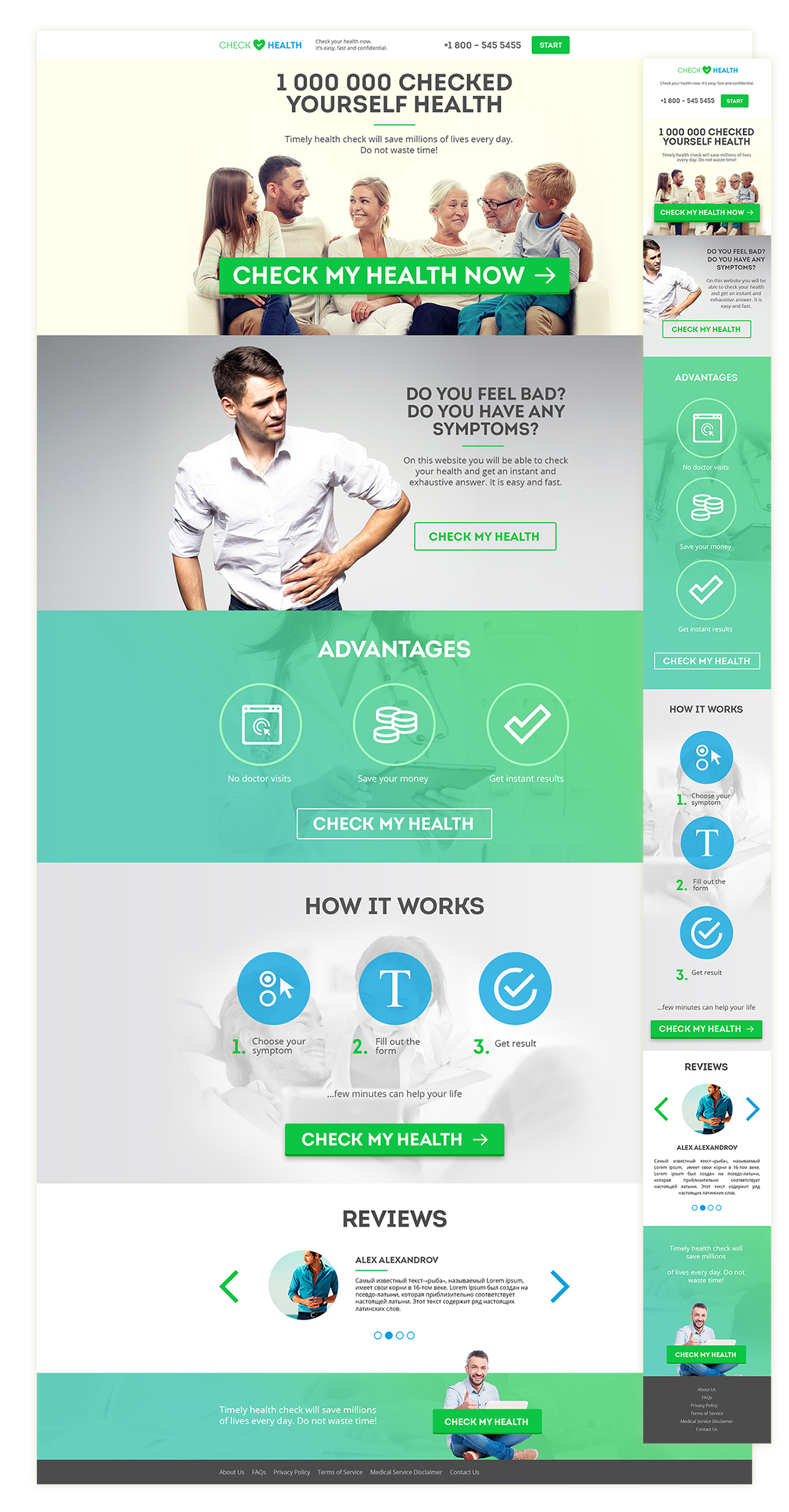 Checkhealth - проверка состояния здоровья онлайн / мобильная версия