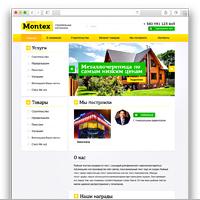 Montex | Строительные материалы