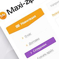 Maxi-Zip / Интернет-магазин картриджей и комплектующих для принтеров