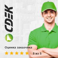 CDEK - курьерская служба доставки для интернет-магазинов