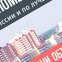 Недвижимость в подольске
