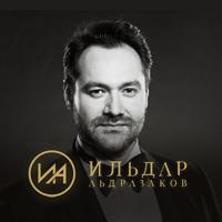 Ильдар Абдразаков - имиджевый сайт оперного исполнителя