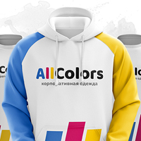 Allcolors - корпоративная одежда