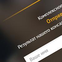 Protobase \ Сопровождение бизнеса