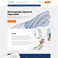 Слаботочные системы ITS-Company