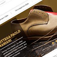 Studio Di Scarpa / Сайт-визитка итальянской обуви