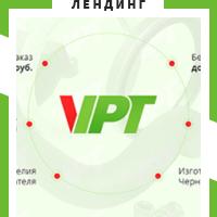 VPT - производство резиновых запчастей