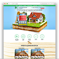 Дом на век | Строительство домов и коттеджей