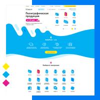 Онлайн типография