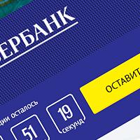 Сибпромстрой / Жилой комплекс