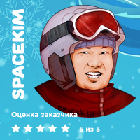SpaceKim - ICO Korea Olympic Games