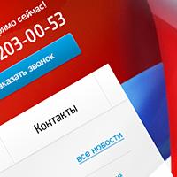 Малая академия государственного управления Пермского края