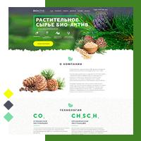Растительное сырье Биоактив