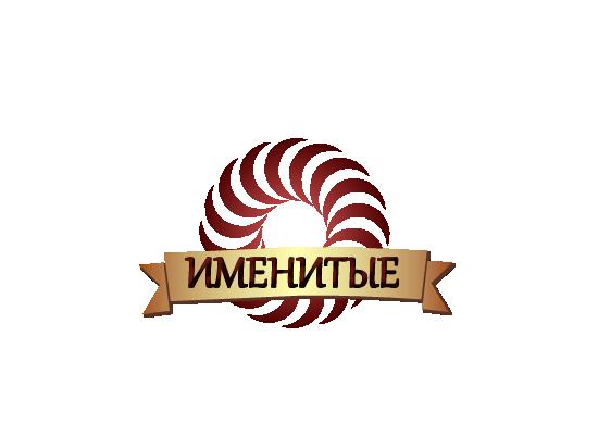 Логотип и фирменный стиль продуктов питания фото f_6885bb79f12be79c.png