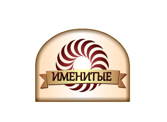 Логотип и фирменный стиль продуктов питания фото f_9085bb863ce8d018.png