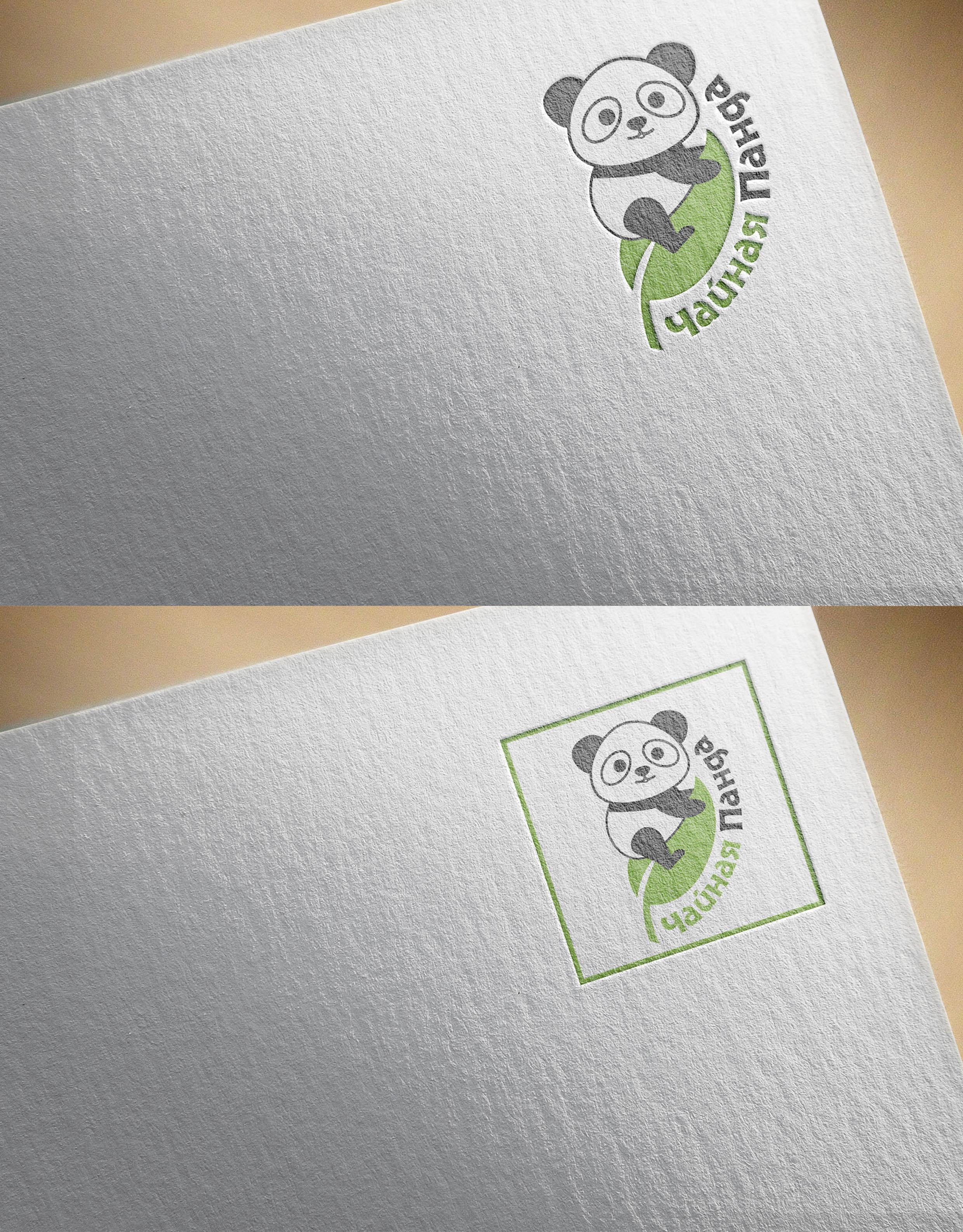 """Лого """"Чайная панда"""""""