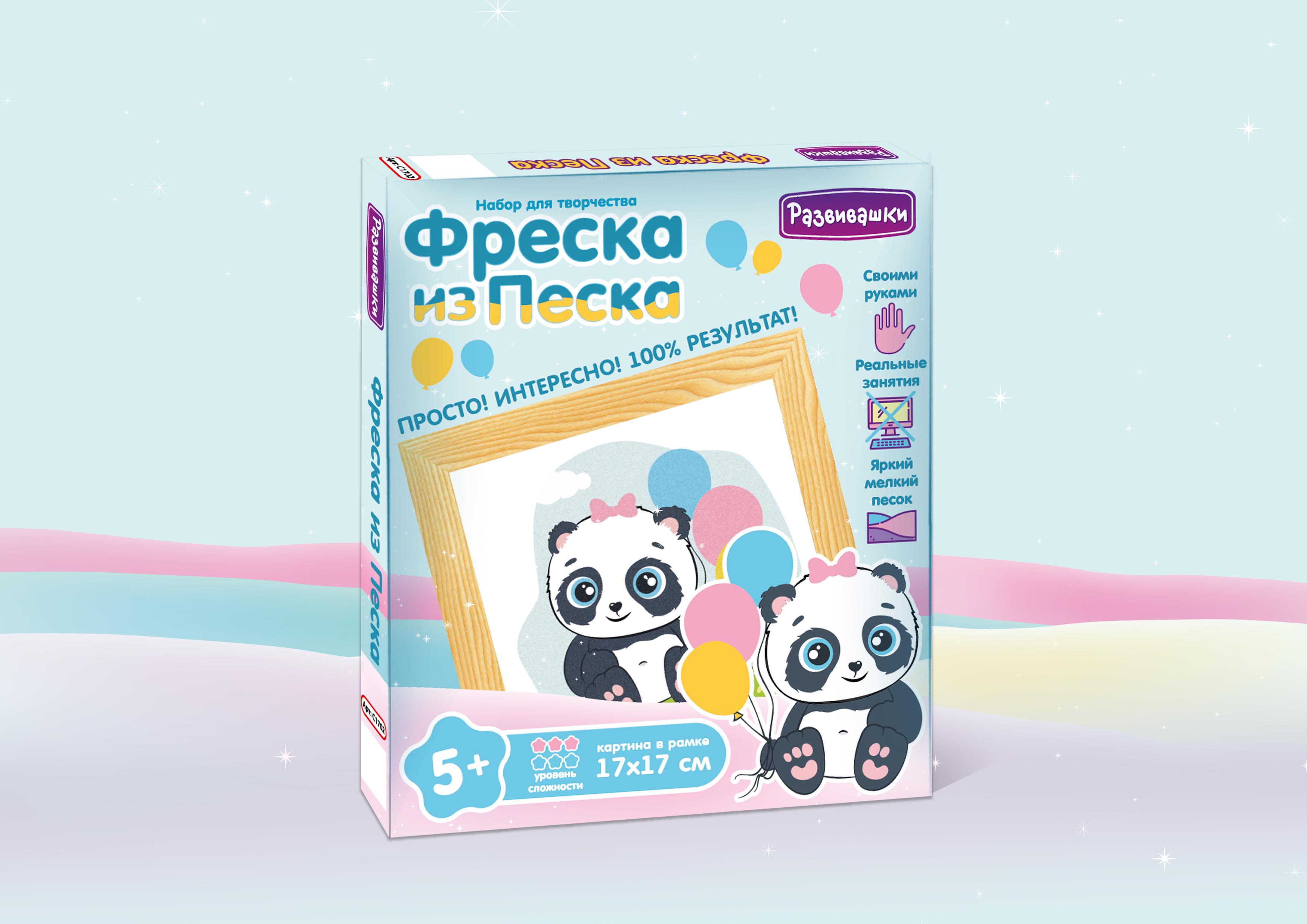 """Упаковка """"Фреска из Песка"""""""