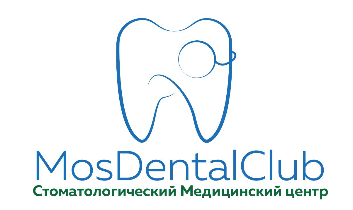 Разработка логотипа стоматологического медицинского центра фото f_1165e46e5f47310a.png