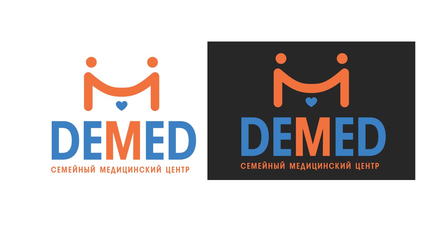 Логотип медицинского центра фото f_1395dc671c9d1ad7.png