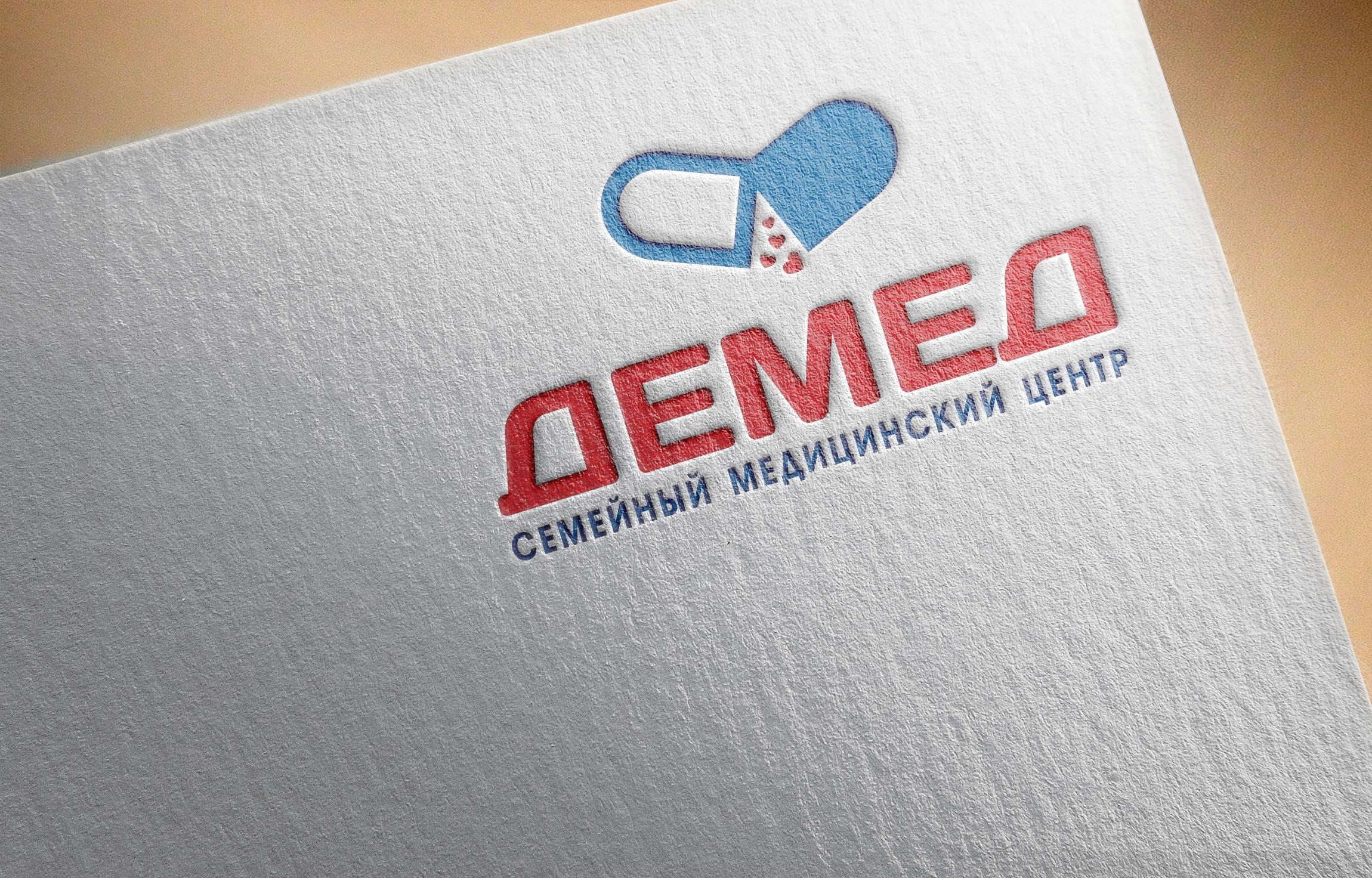 Логотип медицинского центра фото f_1525dc572a23a0aa.jpg
