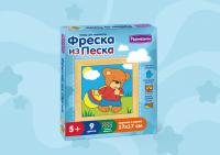 """Упаковка """"Фреска из Песка - 2"""""""