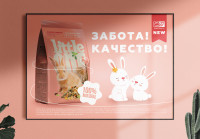 "Плакат рекламный ""Maelberry - 2"""