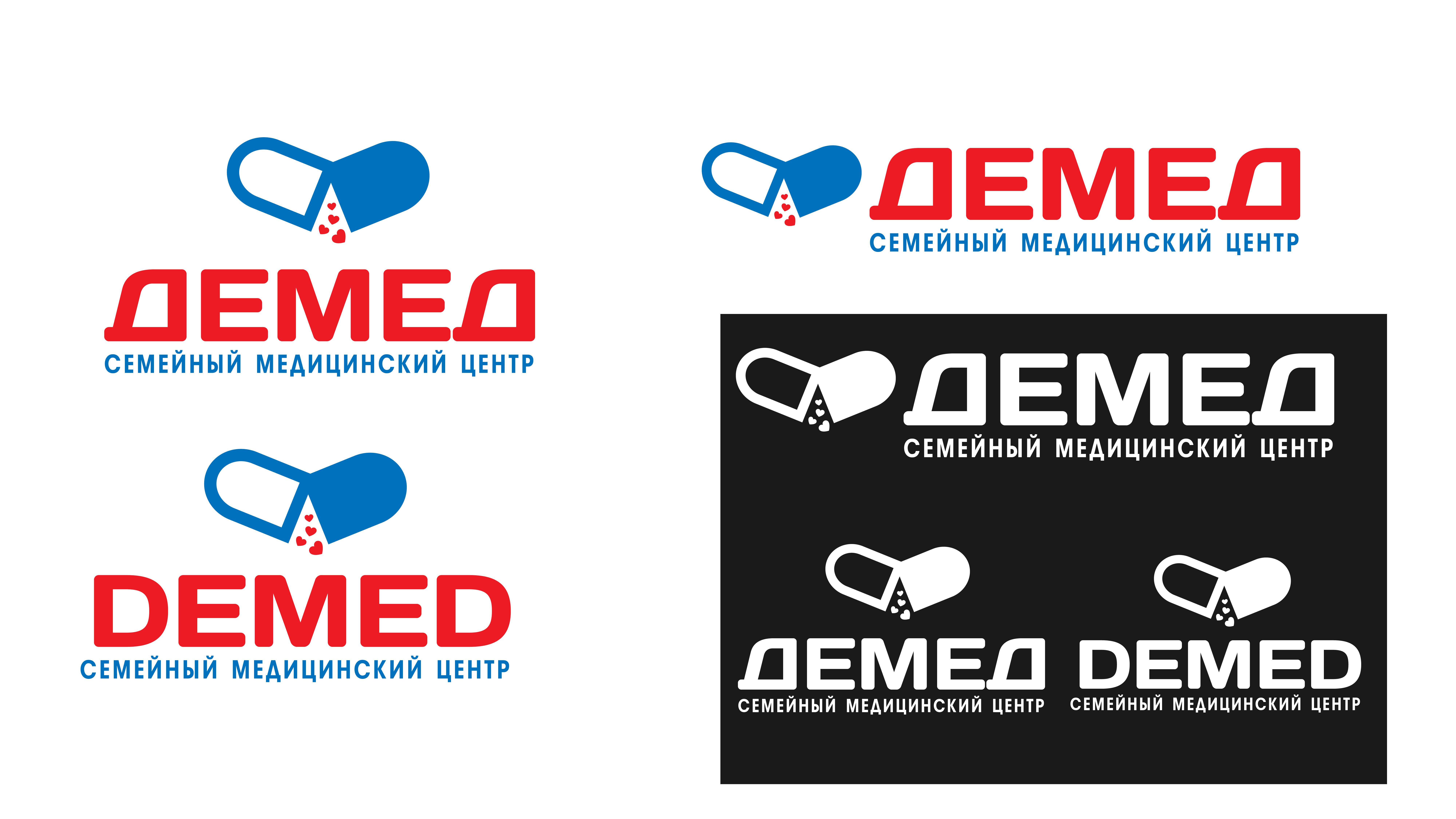 Логотип медицинского центра фото f_8905dc572a0046b7.png