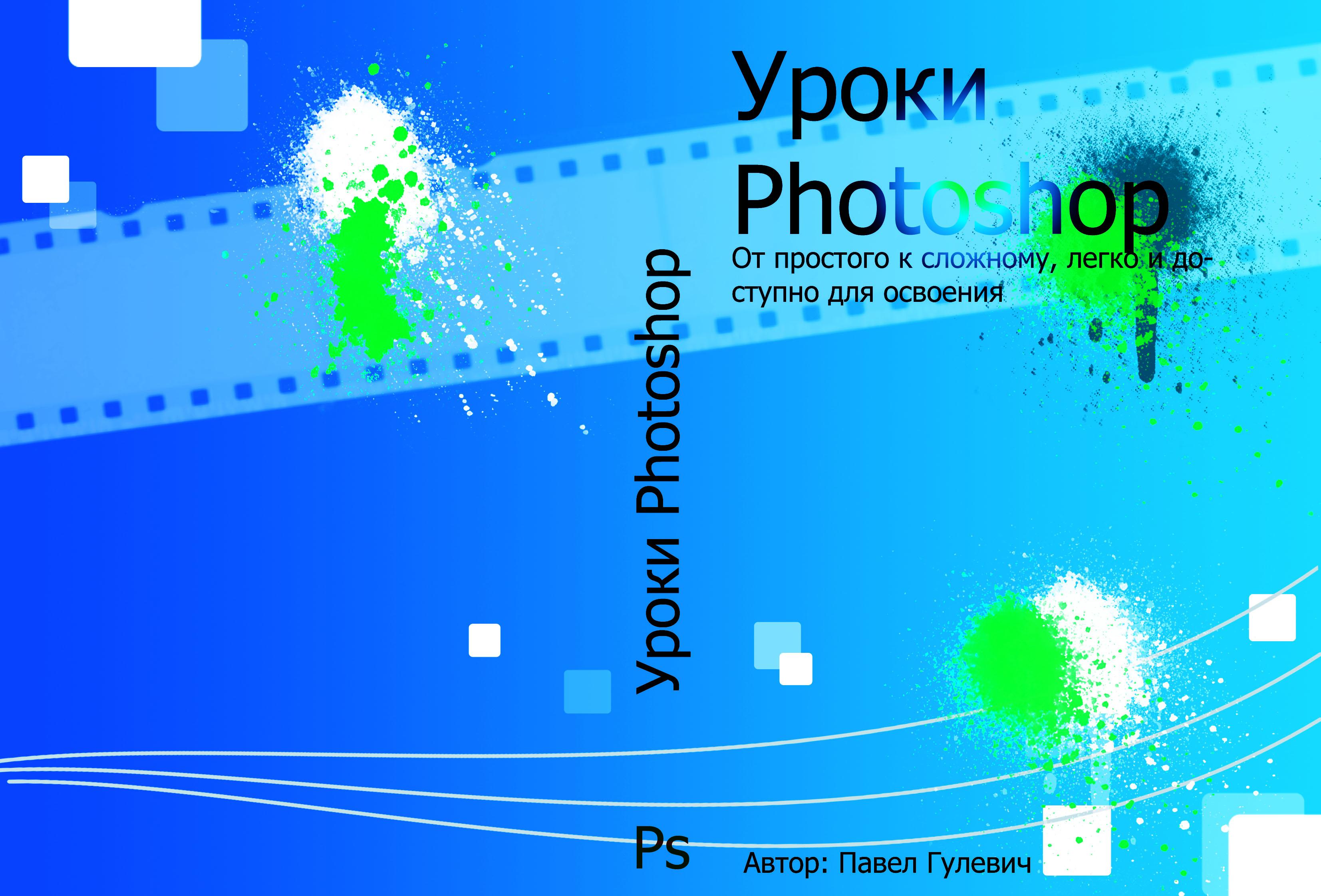 Создание дизайна DVD релиза (обложка, накатка, меню и т.п.) фото f_4d8b9d27ab21b.jpg
