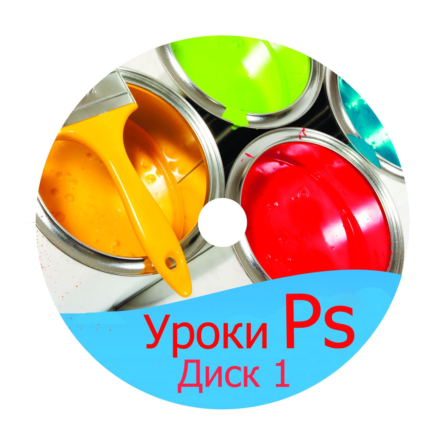 Создание дизайна DVD релиза (обложка, накатка, меню и т.п.) фото f_4d8c26dea7a9b.jpg