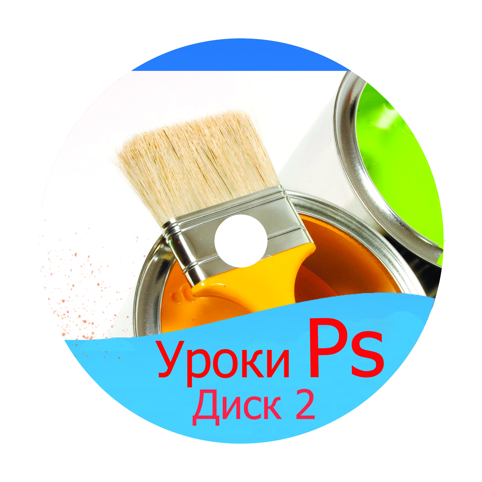 Создание дизайна DVD релиза (обложка, накатка, меню и т.п.) фото f_4d8c26e499f80.jpg