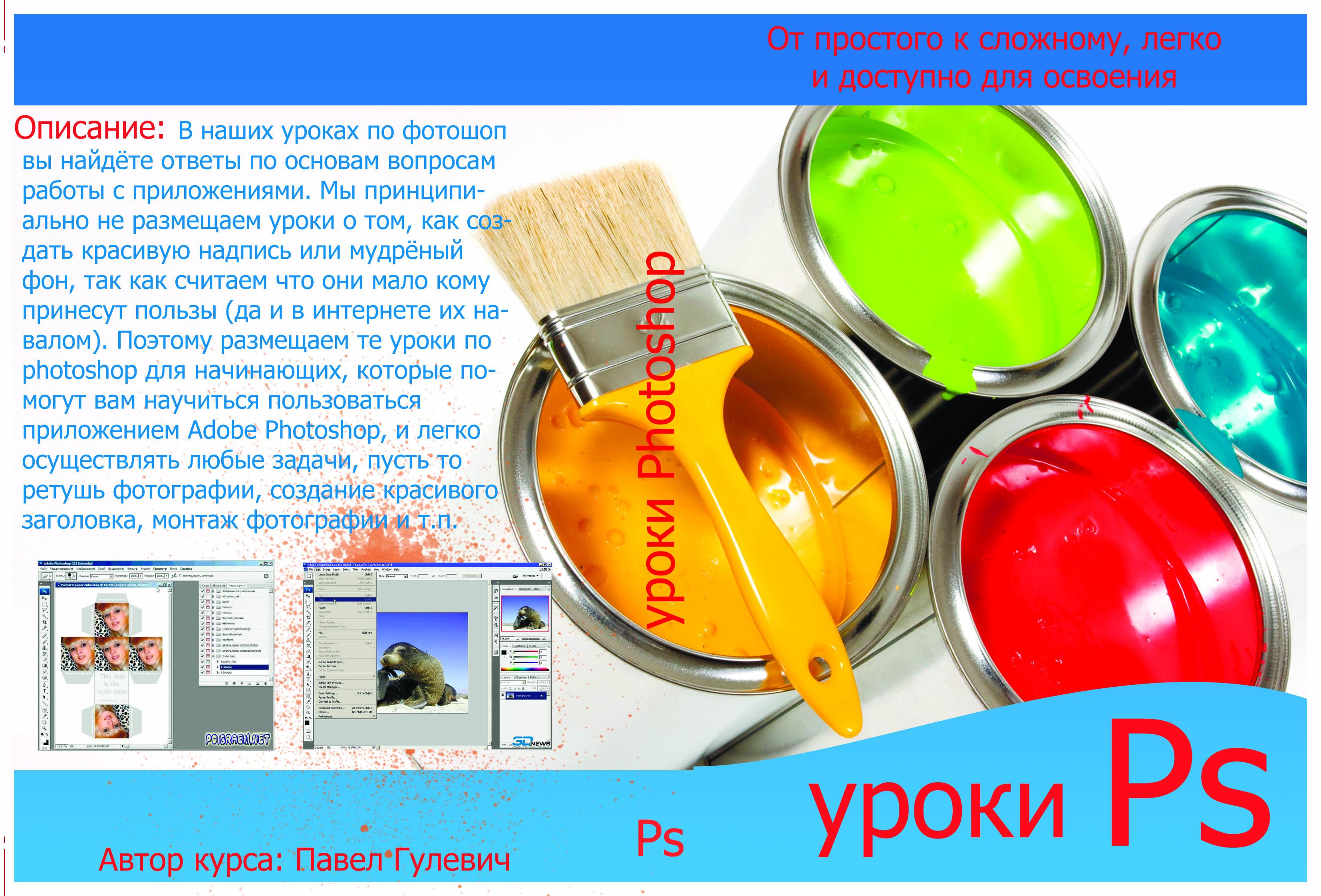 Создание дизайна DVD релиза (обложка, накатка, меню и т.п.) фото f_4d8c29cd7cfbc.jpg