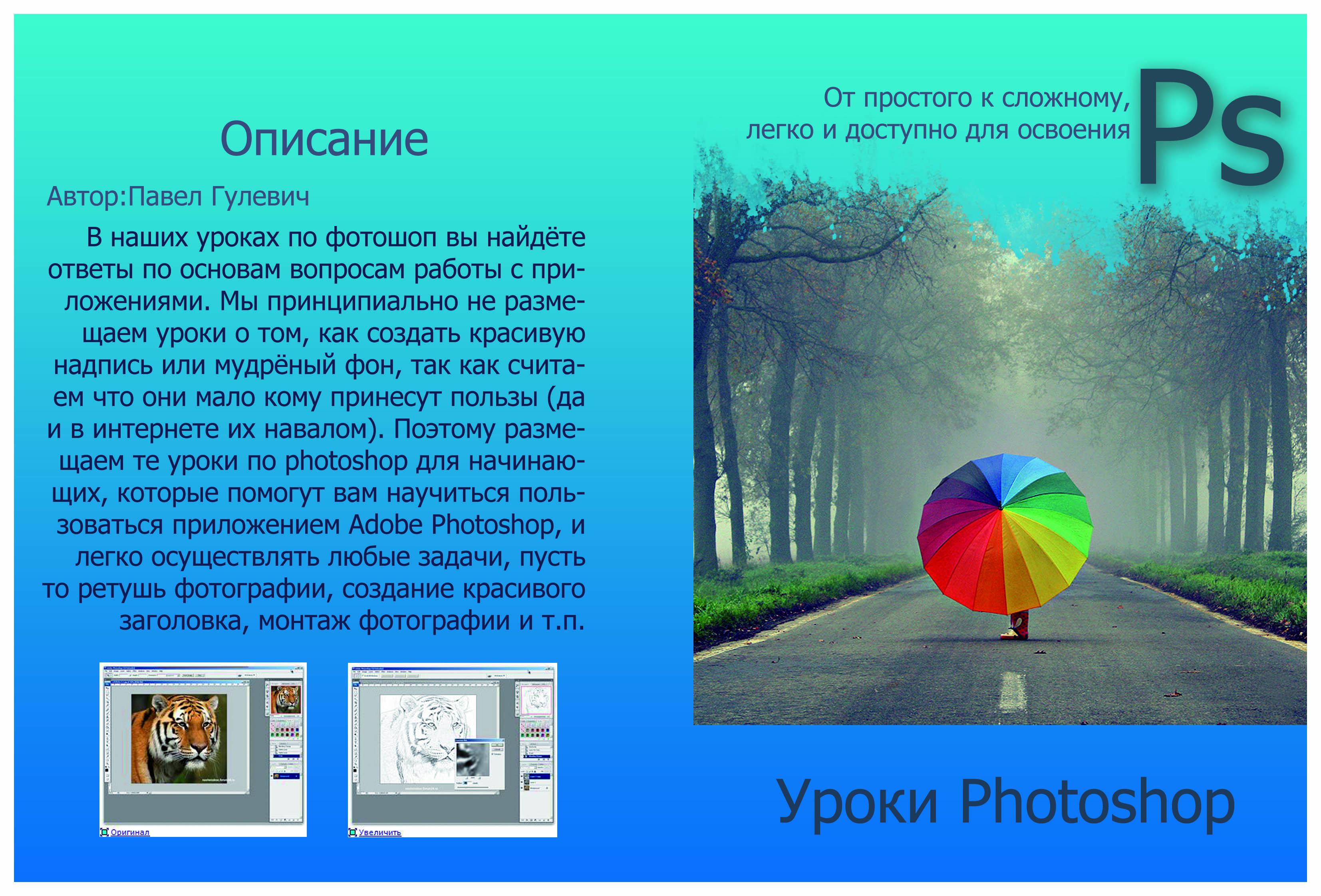 Создание дизайна DVD релиза (обложка, накатка, меню и т.п.) фото f_4d8c646e9b34f.jpg