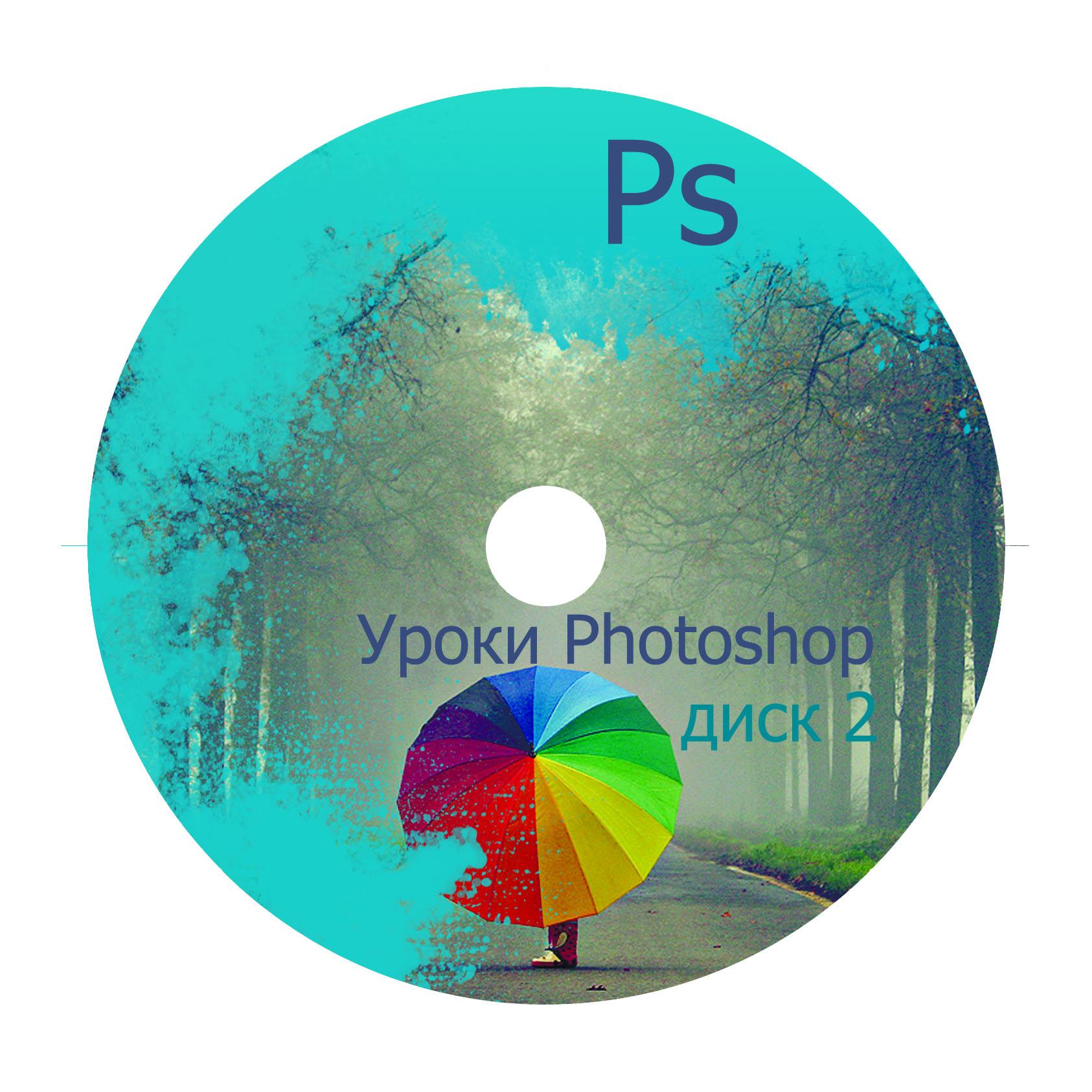 Создание дизайна DVD релиза (обложка, накатка, меню и т.п.) фото f_4d8c6478430d8.jpg
