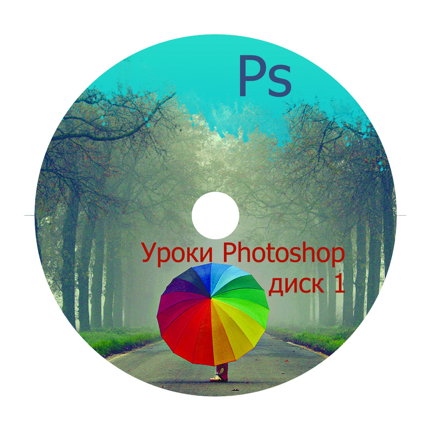 Создание дизайна DVD релиза (обложка, накатка, меню и т.п.) фото f_4d8c647ed6ce2.jpg