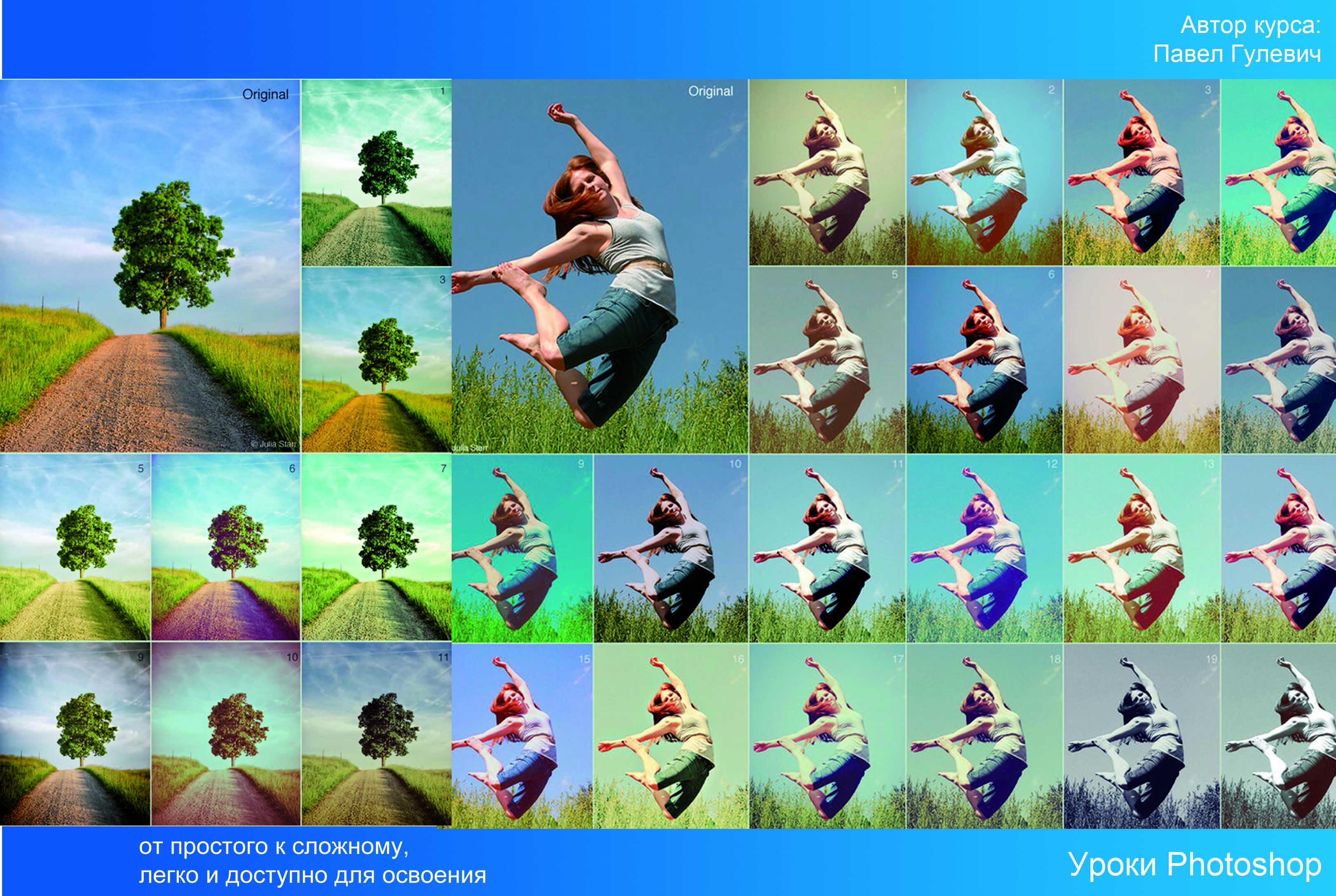 Создание дизайна DVD релиза (обложка, накатка, меню и т.п.) фото f_4d8cf4457e81f.jpg